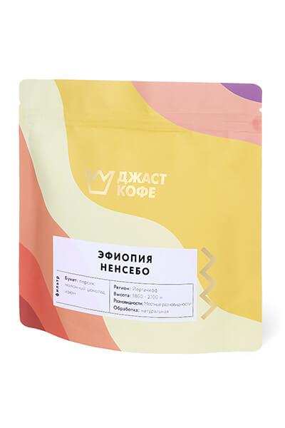 "Свежеобжаренный кофе ""Эфиопия Йиргачифф Ненсебо"""