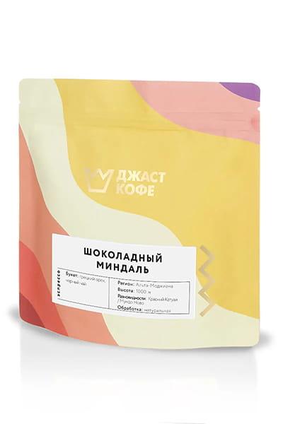 """Свежеобжаренный кофе """"Шоколадный Миндаль"""""""