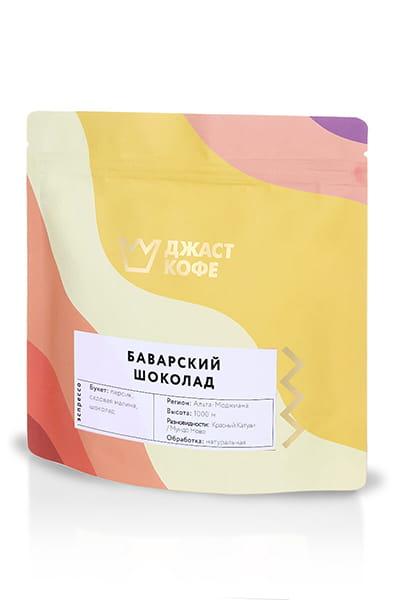 """Свежеобжаренный кофе """"Баварский Шоколад"""""""