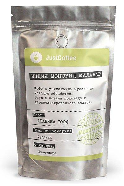 """Свежеобжаренный кофе """"Монсунд Малабар"""""""