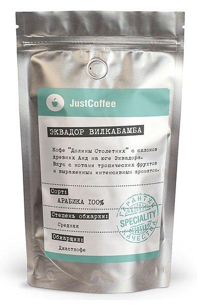 "Свежеобжаренный кофе ""Эквадор Вилкабамба"""