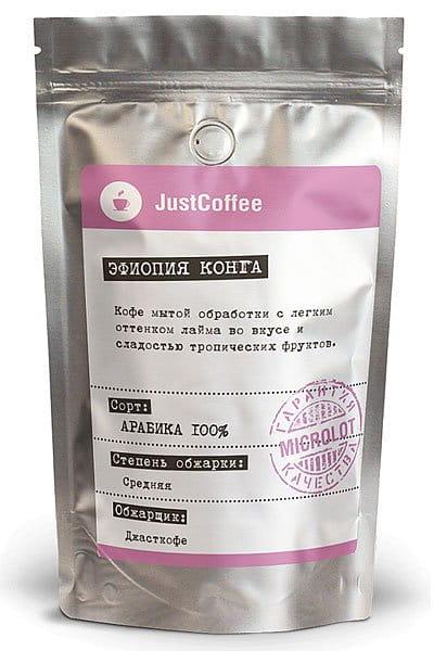 """Свежеобжаренный кофе """"Эфиопия Конга"""""""