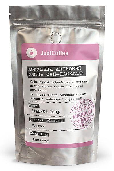 """Свежеобжаренный кофе """"Колумбия Антьокия Финка Сан-Паскуаль"""""""