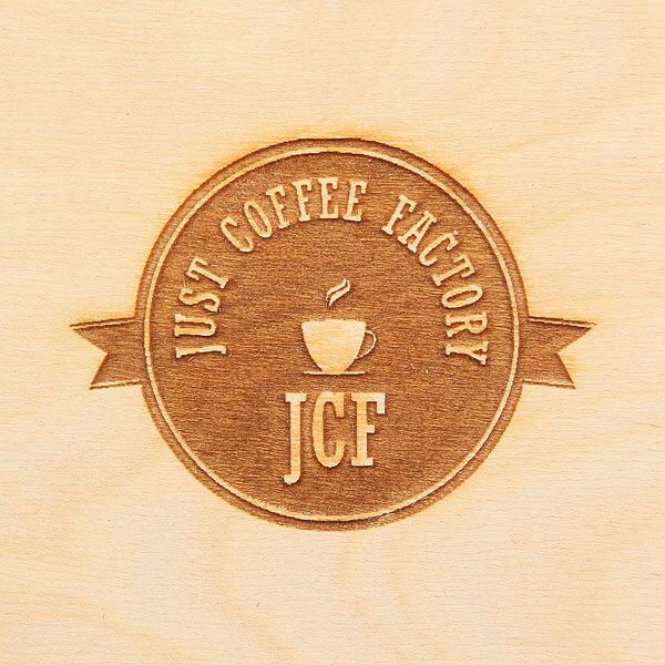 Подарочная коробка деревянная Justcoffee