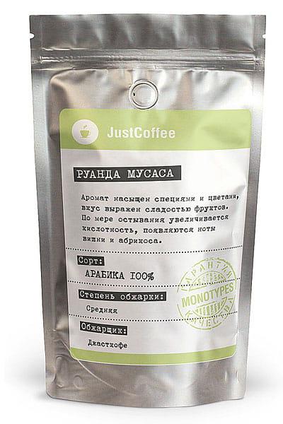 "Свежеобжаренный кофе Руанда ""Мусаса"""