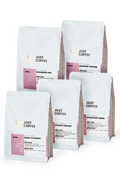 Набор ароматизированного кофе