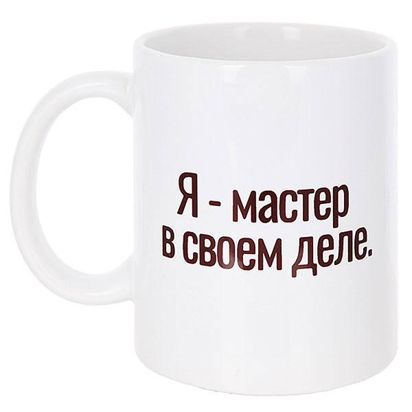 """Подарочный набор """"Я- Мастер"""""""