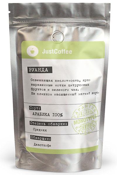 "Свежеобжаренный кофе ""Руанда"""