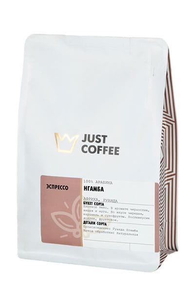 "Свежеобжаренный кофе ""Руанда Нгамба"""