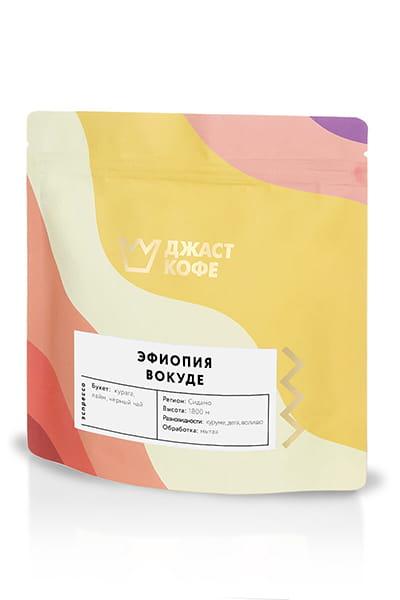 """Свежеобжаренный кофе """"Эфиопия Вокуде"""""""