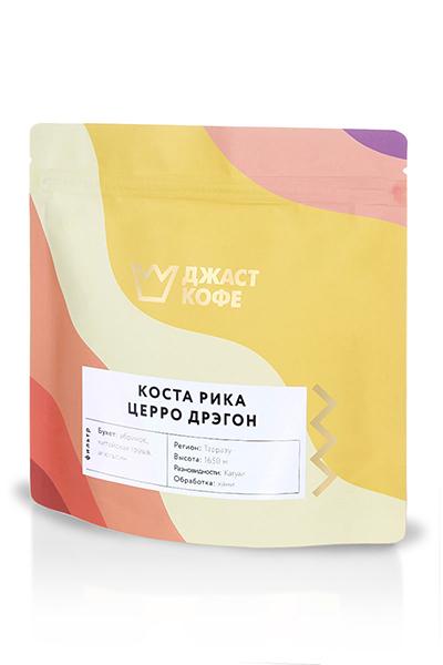 "Свежеобжаренный кофе ""Коста-Рика Церро Дрэгон"""