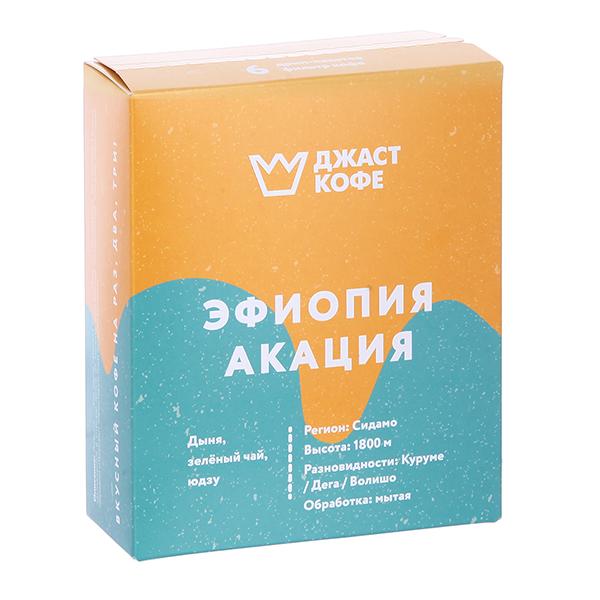 """Кофе в дрип-пакете """"Эфиопия Акация"""" 6шт"""