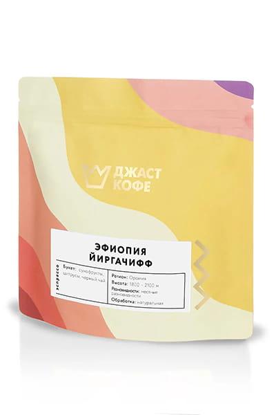 """Свежеобжаренный кофе """"Эфиопия Йиргачифф"""""""