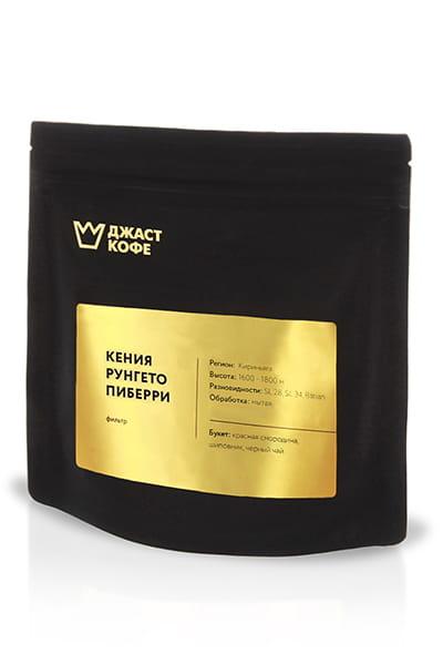 Свежеобжаренный кофе «Кения Рунгето Пиберри»