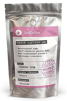 Кофе «Кения Кагуниу АА»