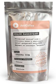 "<span class=""preName"">Свежеобжаренный кофе </span>""Индия Бабабудан"""